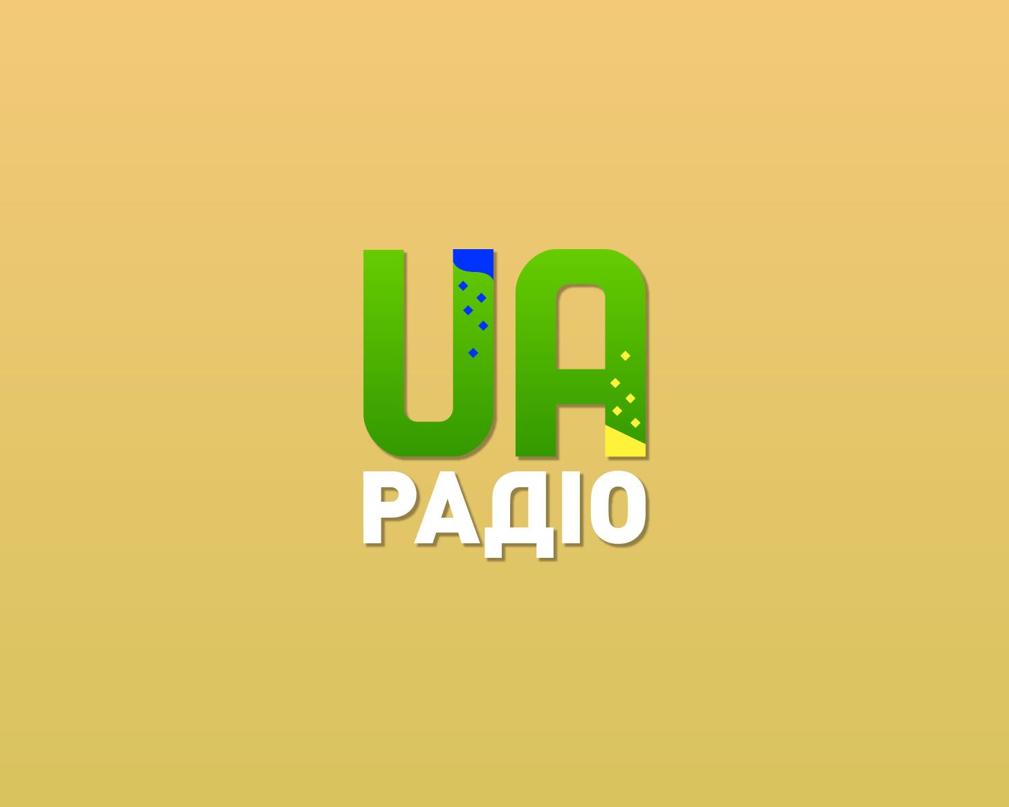 UAрадіо: 100% украинского звучания