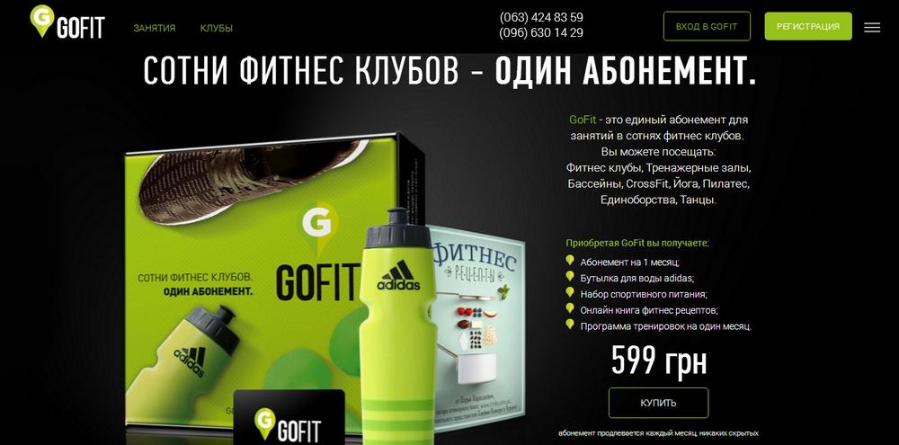 gofit5