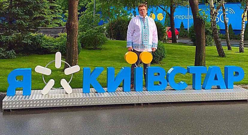 """Генпрокуратура обвинила """"Киевстар"""" в уклонении от уплаты налогов на более чем 2,3 млрд грн"""