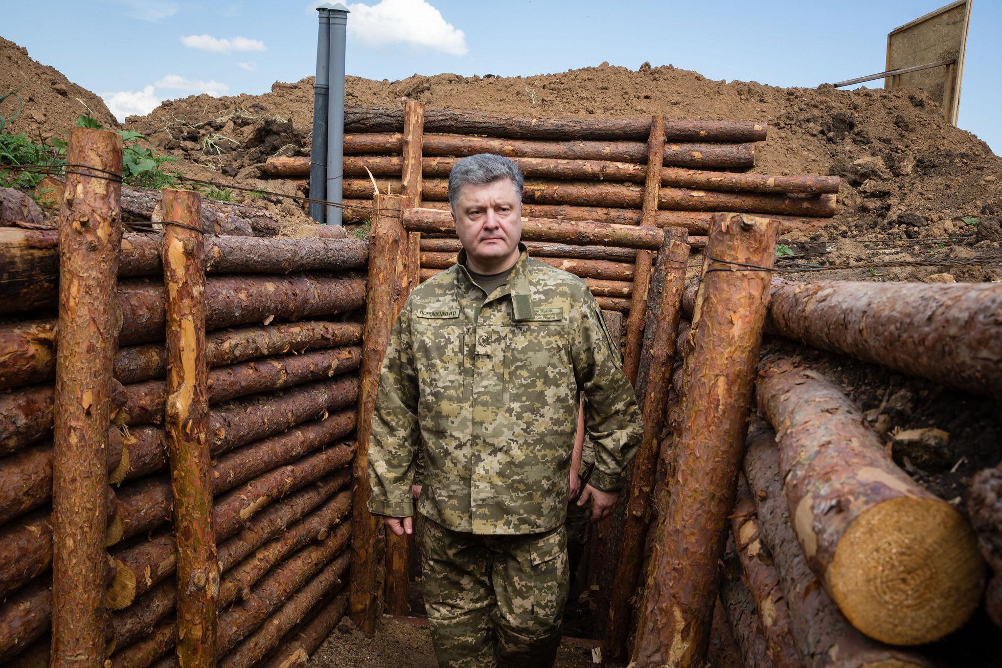 В Украине создан центр кибербезопасности