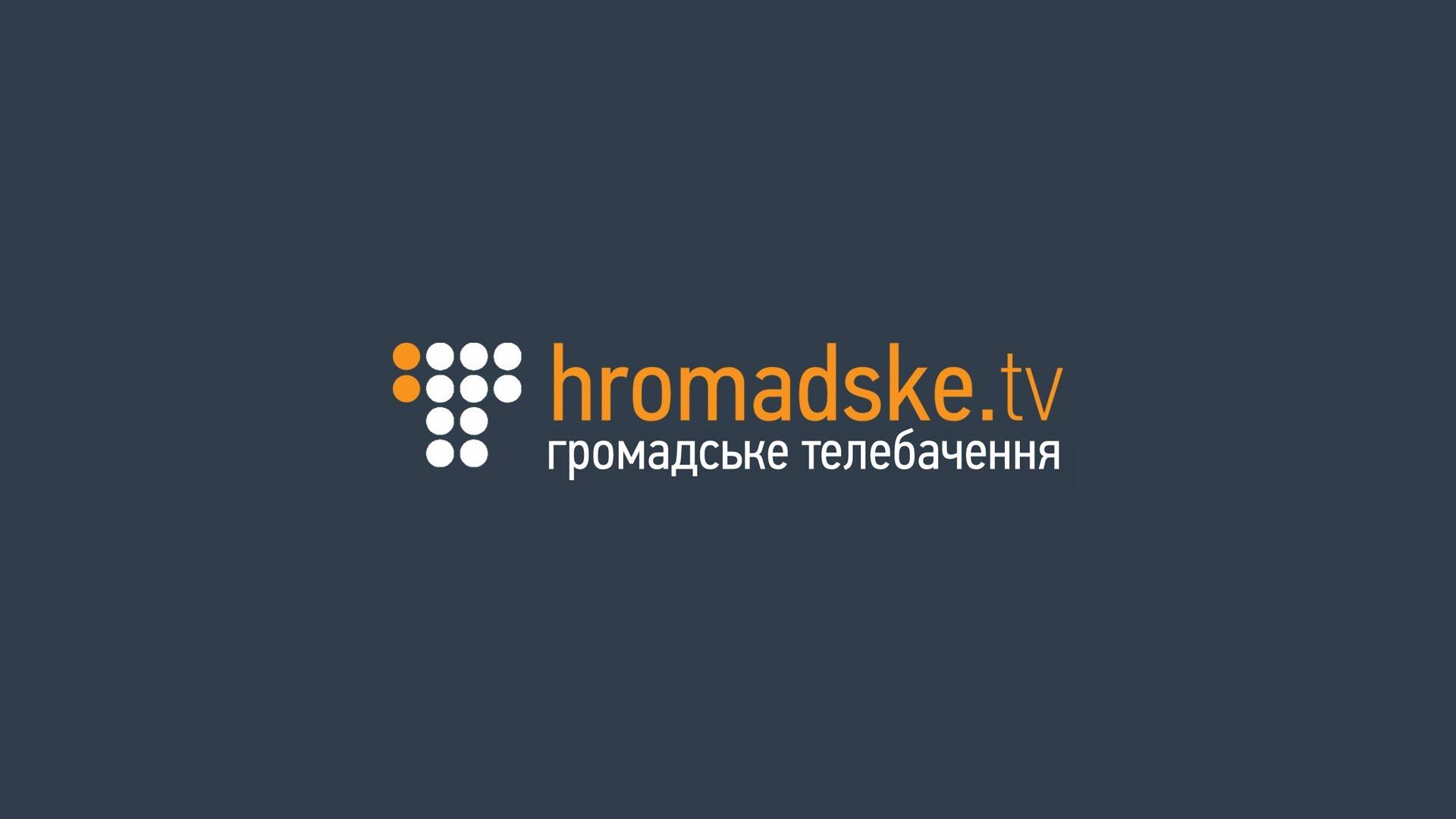 «Громадське» проиграло иск против Романа Скрыпина об отчуждении домена hromadske.tv