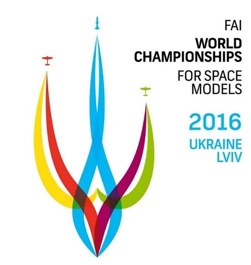 Логотип Чемпионата мира по ракетомоделированию 2016
