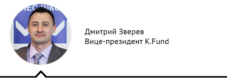 zverev1