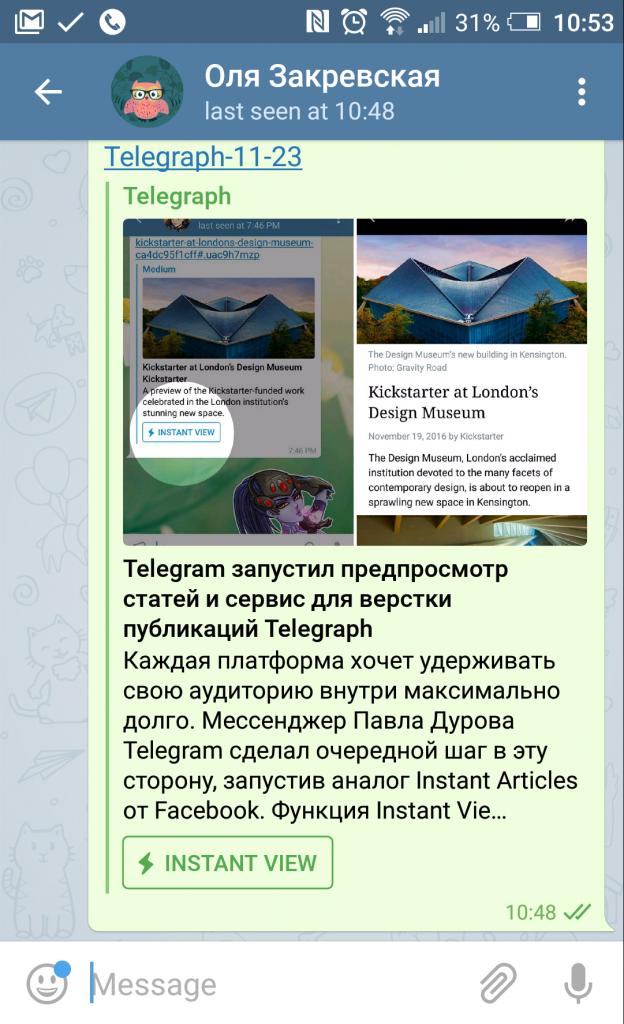 screenshot_20161123-105325
