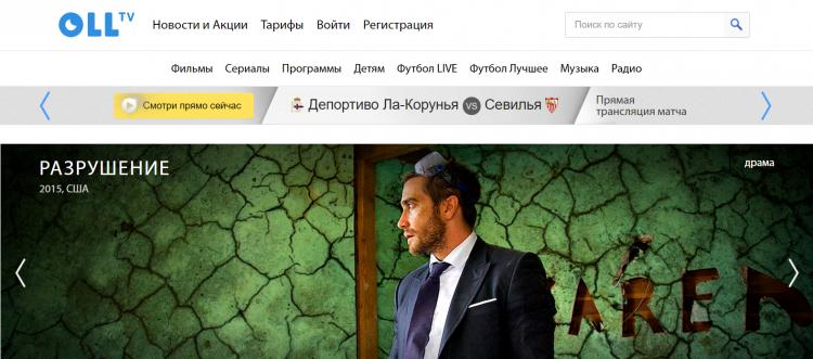 cnt_olltv