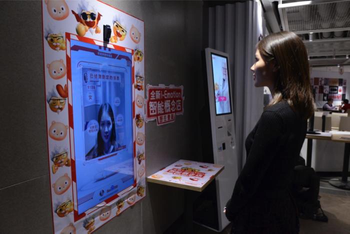 KFC работает скитайской компанией Baidu