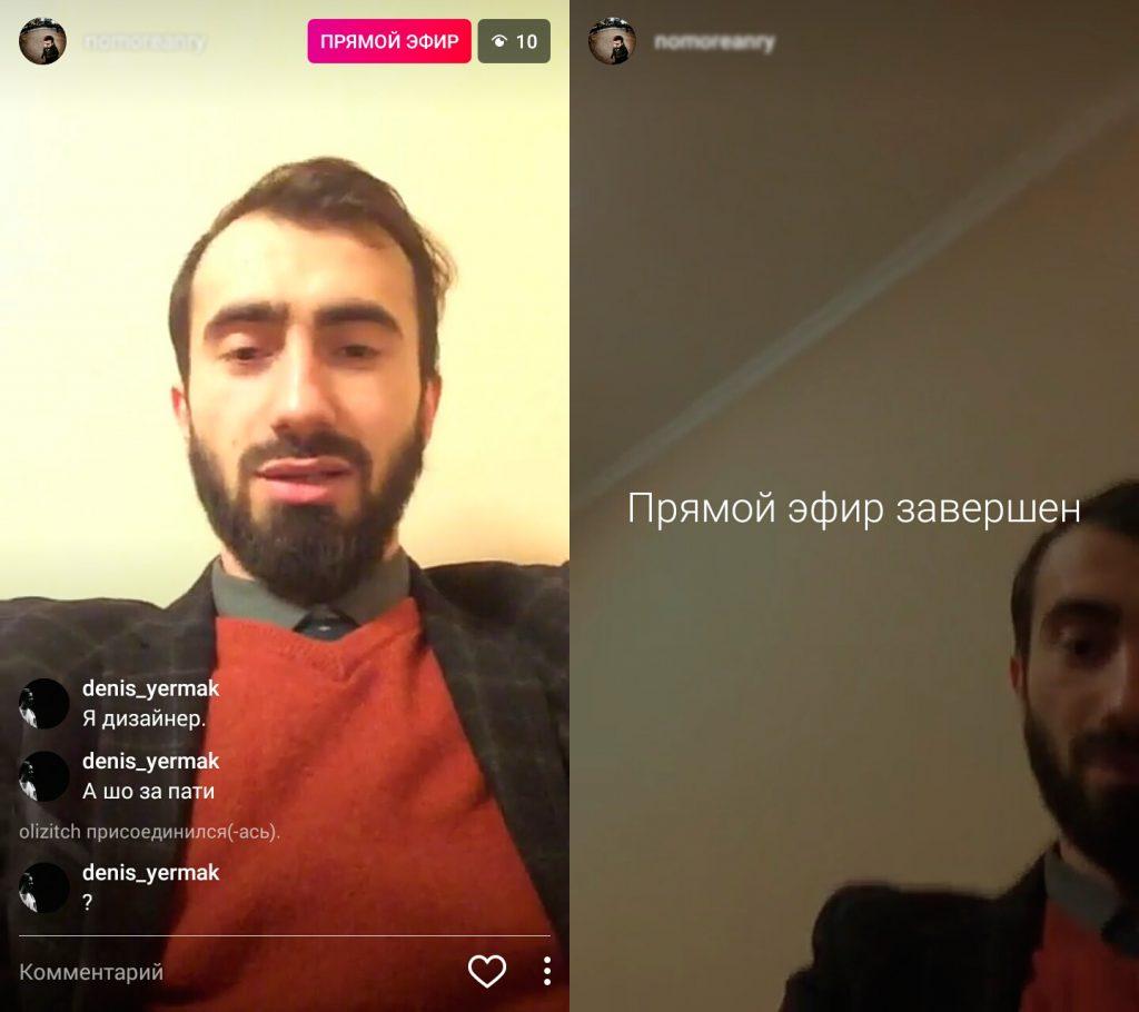Функция «живого» видео стала доступна в Инстаграм