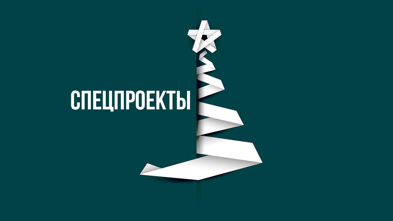 Итоги-2016. Нативная реклама