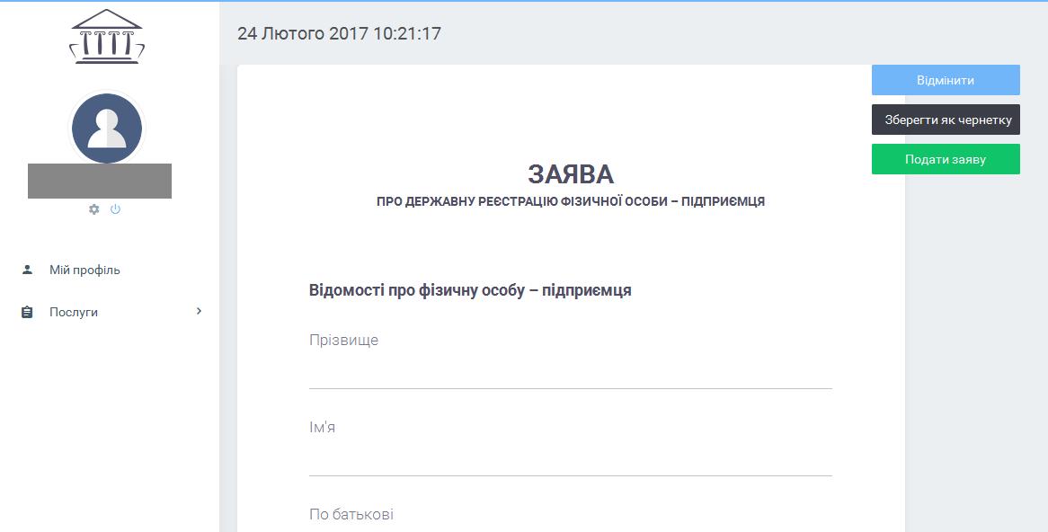 Минюст запустил «Онлайн-дом юстиции», который облегчит выдачу документов