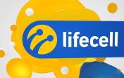Оператор lifecell запустил конструктор тарифов