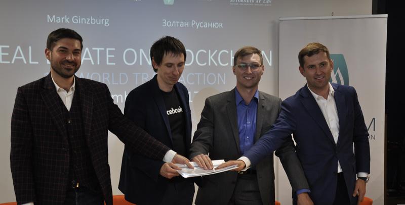 ВУкраине закриптовалюту впервые продали квартиру