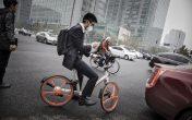 Основатели Mobike сделали сервис по аренде велосипедов. И продали его за $3 млрд