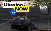 Everybody Dance Now: как соцсети шутили о новом бренде Украины