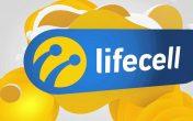 Компания lifecell анонсировала 4G в диапазоне 1800 МГц: 1 июля его запустят в 232 населенных пунктах Украины