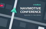 Navimotive Conference: о навигации и геолокационных сервисах автомобильной сферы