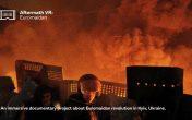 Украинская команда запустила сбор средств на Kickstarter на документальный VR-фильм о событиях на Майдане