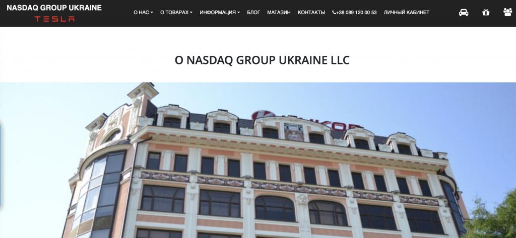 Nasdaq Group Ukraine