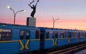 В Киеве начали продажу электронных билетов в киосках и «Приват24»
