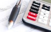 ГФС меняет реквизиты для оплаты ЕСВ со 2 мая. Где смотреть актуальные счета