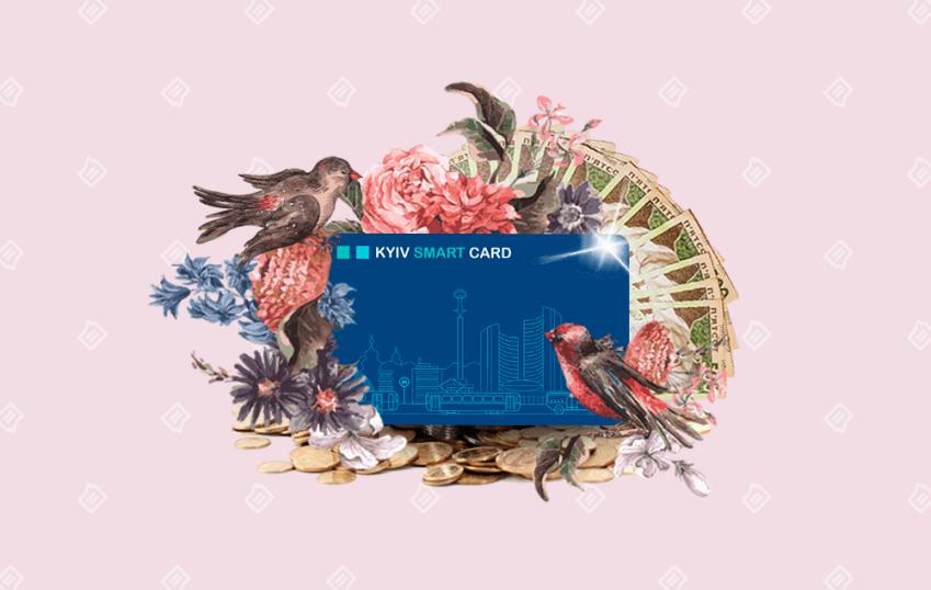 Kyiv Smart Card-3