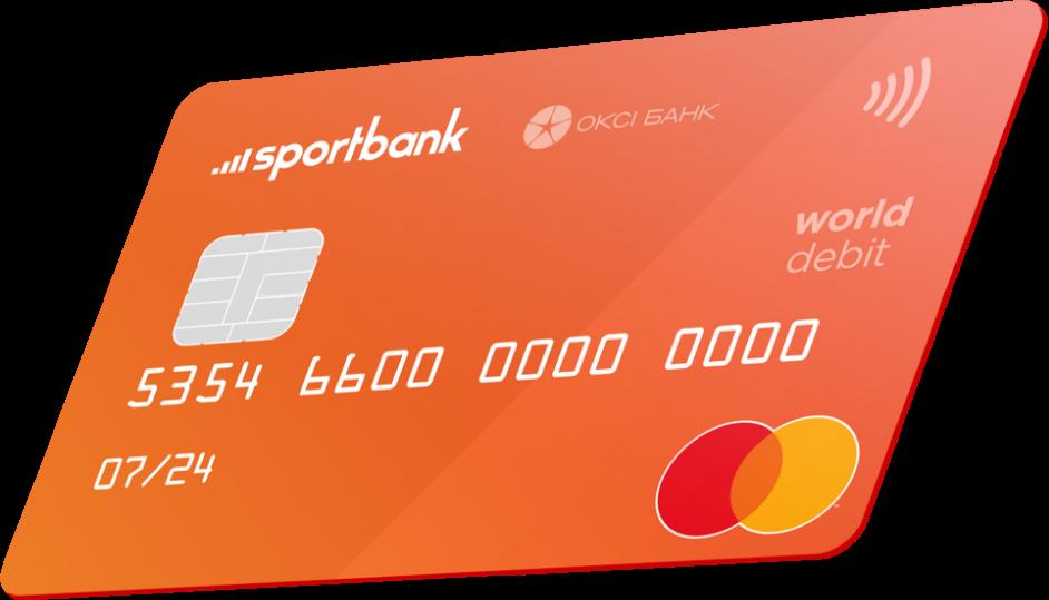 sportbank-3