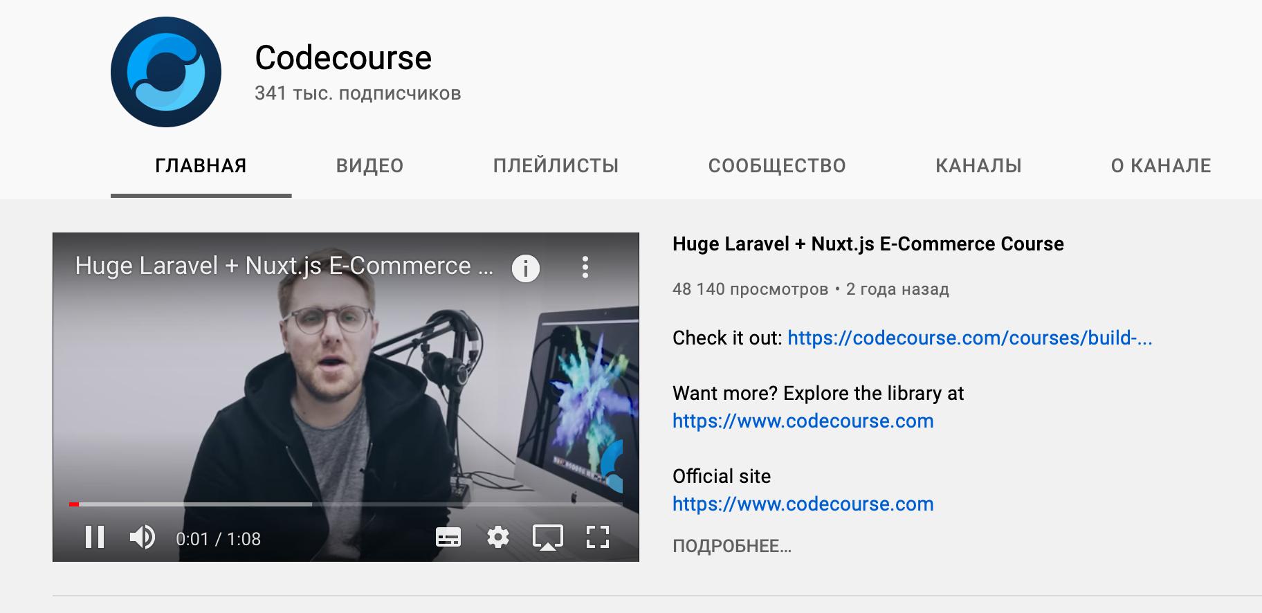 Уроки программирования на YouTube-1